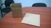 """Box - 3-8"""" (New, Plain, 7x5x7) Image"""